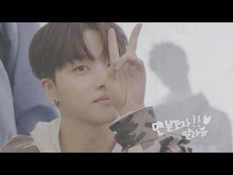 iKON - 'NEW KIDS : BEGIN' FAN SIGNING DAYS