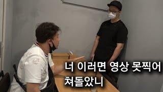 """맛 없으면 폐업한다던 만리삼구보쌈족발 """"중간점검"""" (유튜브판 골목식당)"""