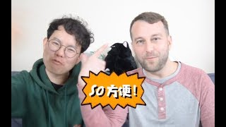 这些中文将要征服牛津英语词典!ft. Kevin in Shanghai