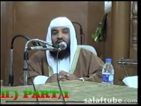 shaan-e-risalat-saw-1/10-sheikh-meraj-rabbani
