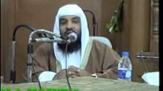 Shaan e Risalat SAW 1/10 Sheikh Meraj Rabbani
