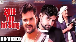 2018 का सबसे धमाकेदार गाना Jukebox Khesari lal Yadav , Rakesh Mishra , Alok Anish Yadav