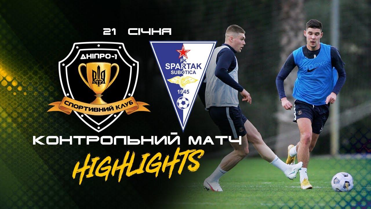 Днепр-1  1-1  Спартак Суботица видео