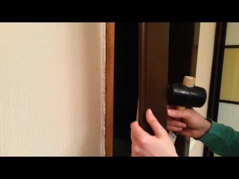 видео: Как крепить наличник без гвоздей
