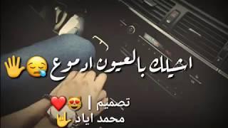 شعر غزل عراقي قوي شعر عن الحب اجمل شعر عن الحب 2019 Youtube