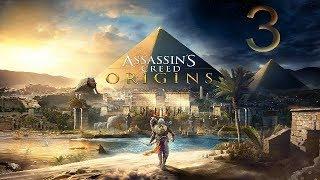 Assassin's Creed: Origins - Episode 3