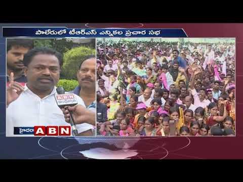 Kukatpally Public opinion on KCR Khammam Public Meeting   ABN Telugu