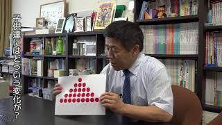 細水保宏先生(明星大学客員教授)明日の思考力「数活」とは?
