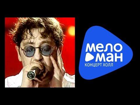 Григорий Лепс - Концерт «Парус  Live»