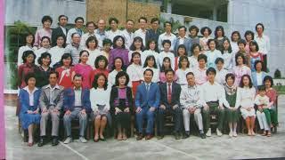 興福國中40週年校慶回顧展