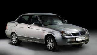 Подержанные Авто Lada Priora 2010
