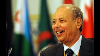 أخبار عربية - وفاة نائب الأمين العام للجامعة العربية الجزائري أحمد بن حلي