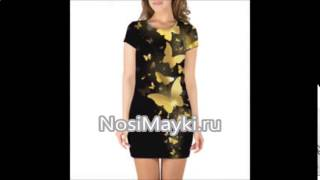 купить платье в шоу руме москва