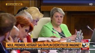 """Premierul Tudose a tunat în ședința de Guvern: """"La rectificare vreau banii ăștia. Nu e cu da"""