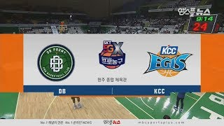 【HIGHLIGHTS】 Promy vs Egis | 20181117 | 2018-19 KBL