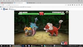 Собака мутант (Mutant fighting cup 2 )