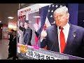Почему Трампа могут лишить «красной кнопки»