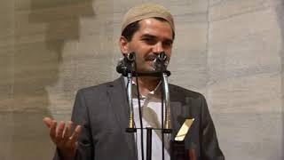 Kur'an Tilaveti Programı – Servet Bayındır Hoca'nın Konuşması