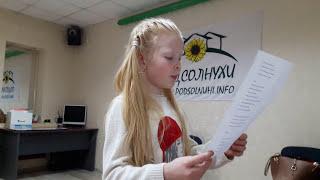 Подсолнухи LIFE - Видео блог. Готовимся к записи песни и клипа, к выступлению на день семьи