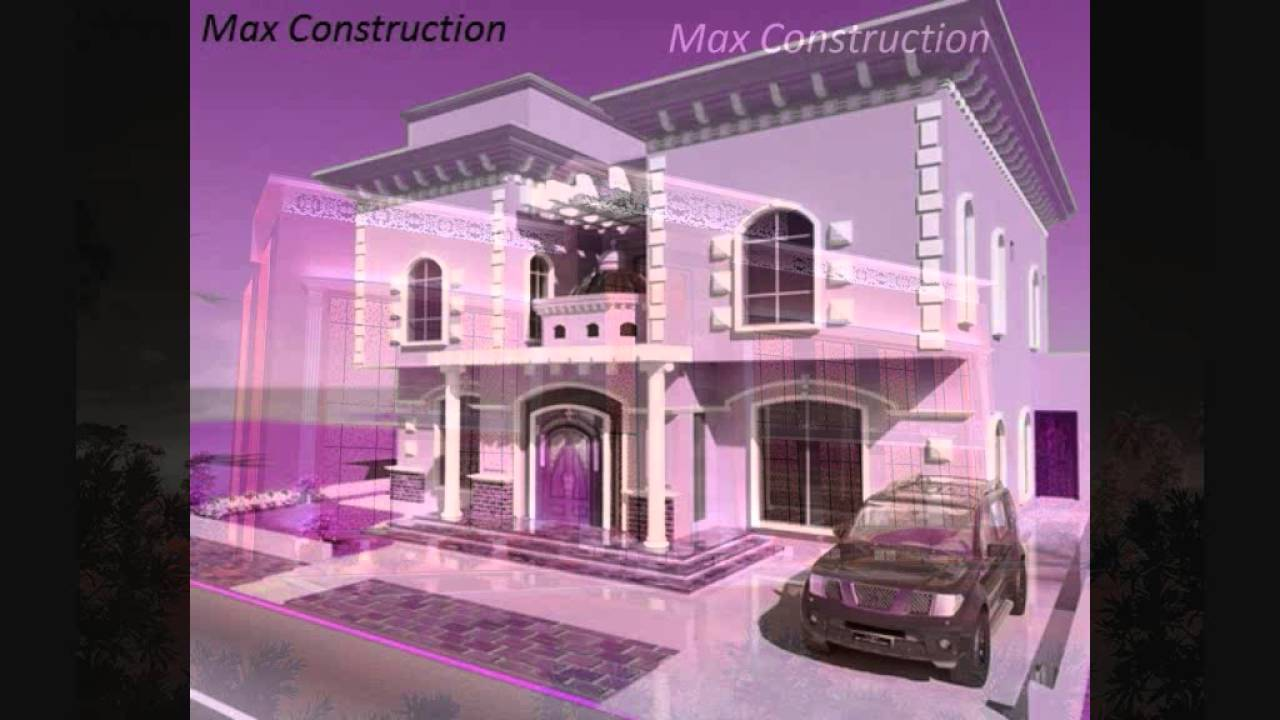 1000 Sq Ft House Plans Indian Style| Max Construction   YouTube