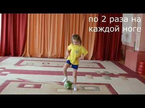Комплекс упражнений для профилактики нарушений осанки (старший дошкольный возраст)