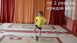 Комплекс упражнений для профилактики нарушений осанки старший дошкольный возраст