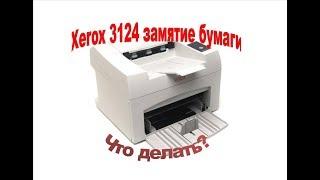 xerox 3124 ремонт ролика захвата бумаги