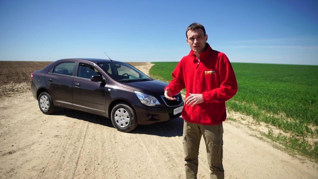 Ravon R4: большой тест Автопанорамы