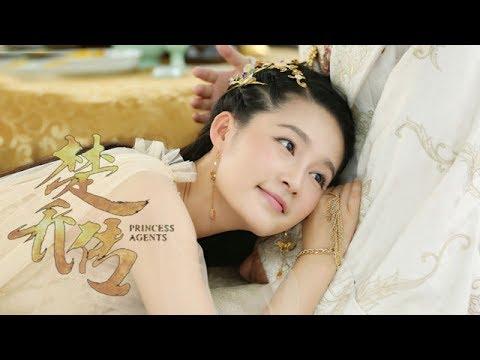 《楚乔传》Princess Agents 片头曲《望》 MV
