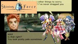 Shining Force Neo - Meryl Class Change
