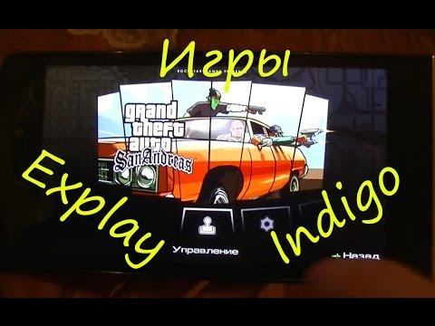 Обзор игр на Explay Indigo