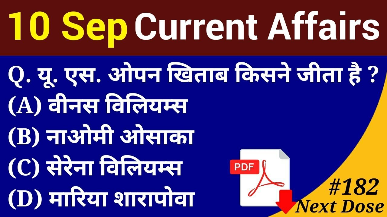 September Month Current Affairs Pdf