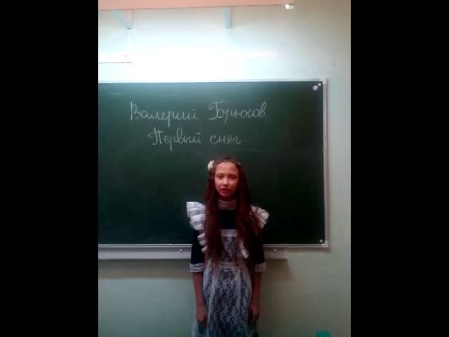 Изображение предпросмотра прочтения – АлияАминова читает произведение «Первый снег (Серебро, огонь и блёстки…)» В.Я.Брюсова