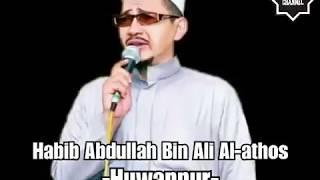 Huwannur Lafadz Lirik - Habib Abdullah Bin Ali Al-athos