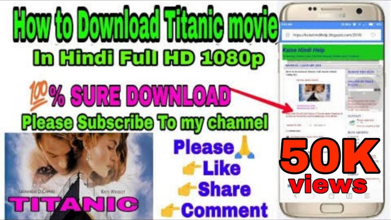 Download How to Download Titanic Full movie Hindi 1080p HD 100% sure,   Download Link
