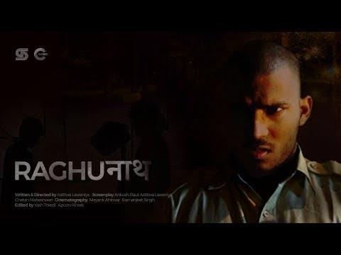 Raghunath | Large Short Film |  IIT Roorkee