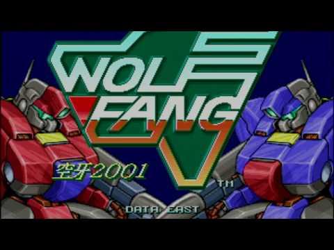 春のシューティング祭2018 第12戦 ウルフファング 空牙2001(Wolf Fang -Kuhga 2001 : Rohga -Armor Force)