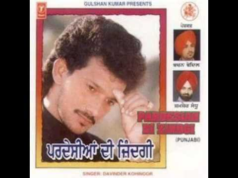 Tere Sohre Jaan Pichhon Davinder Kohinoor DjPunjab Com