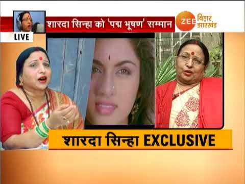 'Padma Bhushan' Sharda Sinha Exclusive interview... शारदा सिन्हा Exclusive