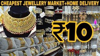 Wholesale bangles & jewellery market | Cheapest Price | SadarBazar | Delhi