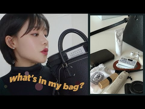 ENG) 외출 디폴트!  왓츠 인 마이 백 ✔️ WHAT'S IN MY BAG ✨