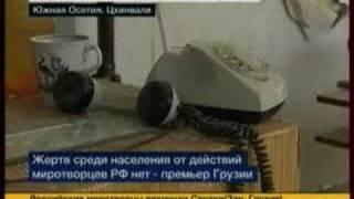 Georgia attack S.Ossetia,no comment-Part 1-Южная Осетия,без комментариев