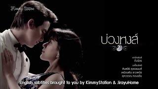 Video [Eng Sub] Buang Hong EP.11 Full | 2017.04.18 download MP3, 3GP, MP4, WEBM, AVI, FLV November 2019