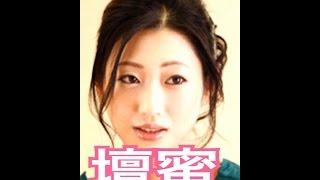壇蜜 最新情報 芸能界で生き残る秘訣!! 満載!! 【写真有】 【関連動...