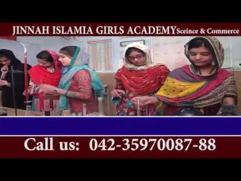 Jinnah Islamia college