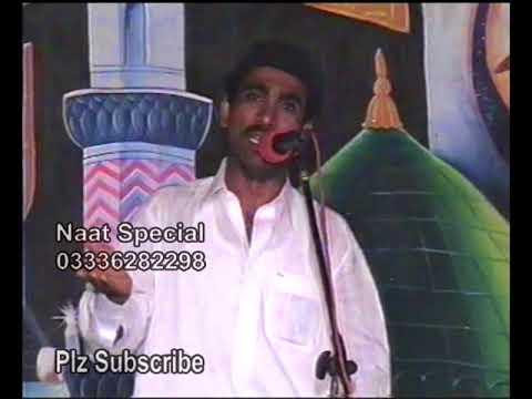 Afzal Shahzad Nizami Old Naat 2006