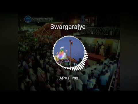 Swargarajye Simhasanameri | Marthamariam Orthodox Church Choir | Malankara Orthodox Church Rasa Song