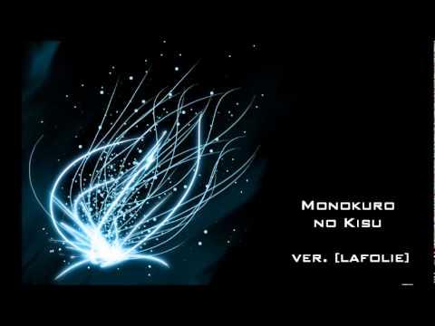 [ミッドナイトレコーディング]モノクロのキス を歌ってみた [ラフォリー]