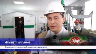 В центре внимания Татарстан - ЦПК-Татнефть ТНВ 05.03.2017