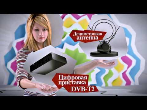 В Россию пришло цифровое телевидение (РТРС)